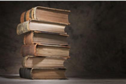 """איך התחיל חידון התנ""""ך"""